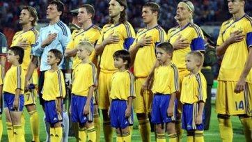 Сборная Украины – есть состав на Францию!