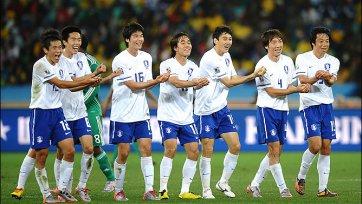 Южная Корея определилась с составом на матч с Россией