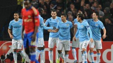 «Манчестер Сити» открыл новую страницу в своей истории
