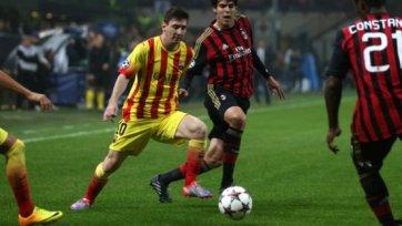 Анонс. «Барселона» - «Милан» - сможет ли «Барса» продлить 22-матчевую беспроигрышную серию?