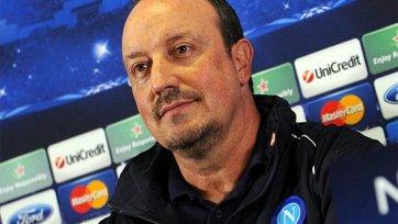 Бенитес: «Три победы в четырех играх – хороший результат»