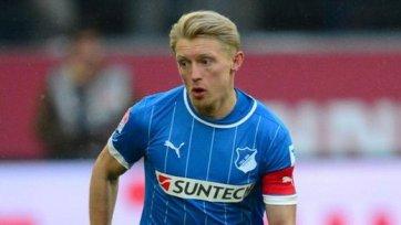 «Динамо» интересуется защитником сборной Германии