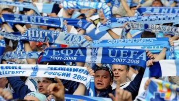 Кубок УЕФА - футбольный университет Европы