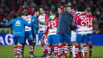 Хет-трик Эль-Араби помог «Гранаде» обыграть «Малагу»