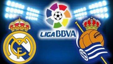 Анонс. «Реал Мадрид» - «Реал Сосьедад». Очередная проверка защиты «сливочных»