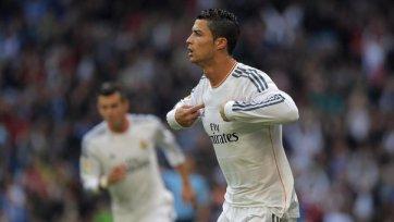 Мадридский «Реал» издевается над «Сосьедадом»