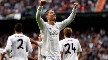 Роналду: «Заслужил ли я Золотой Мяч? Делайте выводы сами»