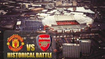 «Манчестер Юнайтед» - «Арсенал» - за и против, для «красных дьяволов» и «пушкарей»