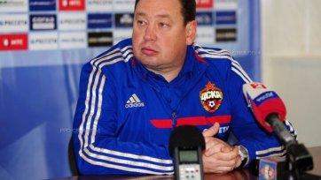 Слуцкий: «Радует, что команда начала забивать»
