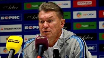 Олег Блохин: «Опять не забили много моментов»