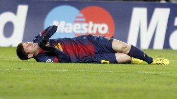 Лионель Месси не поможет аргентинцам