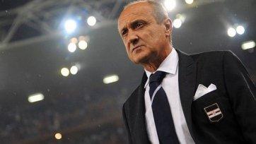Официально: «Сампдория» осталась без тренера
