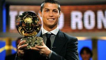 Роналду вновь останется без «Золотого мяча»?