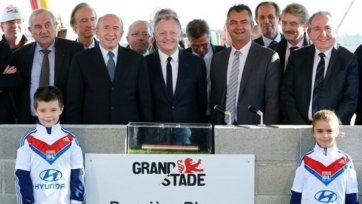 У «Лиона» будет новый стадион