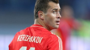 Александр Кержаков: «Хорошо бы, у сборной была своя база и стадион»