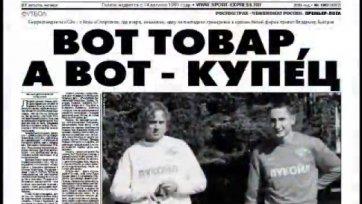 Владимир Быстров – как же быть, как быть?