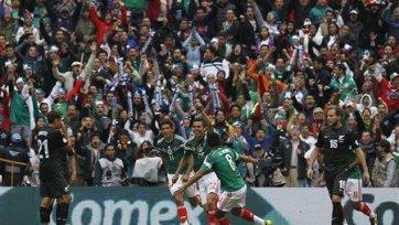 Мексика громит Новую Зеландию в первом стыковом матче
