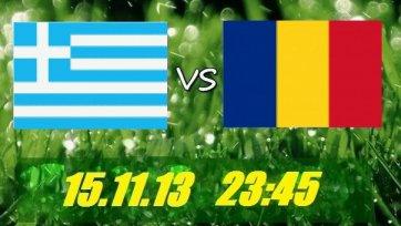 Анонс. Греция – Румыния. Самый скучный матч дня?
