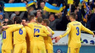 Украина в историческом матче обыгрывает Францию
