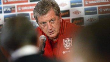 Ходжсон: «Вот что значит играть с южноамериканской сборной»