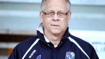 У тренера сборной Исландии Лагербека есть вопросы к арбитру