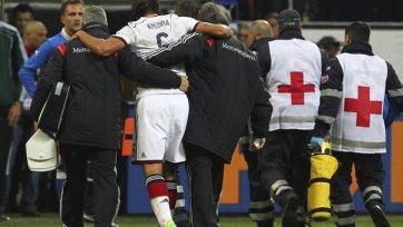 Хедира из-за травмы может пропустить чемпионат мира