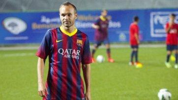 «Барселона» готовит для Иньесты рождественский контракт