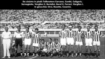 Прозвища футбольных клубов и их происхождение. Италия. Часть 1