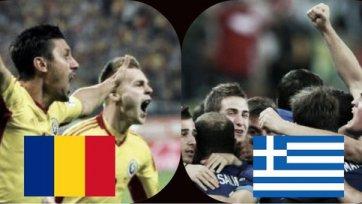 Анонс. Румыния – Греция – ждать ли революции в Бухаресте?