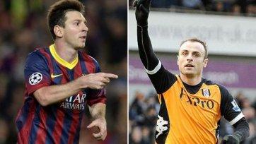 «Барселона» намерена подписать Бербатова?