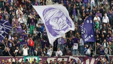 Прозвища футбольных клубов и их происхождение. Италия Часть 2