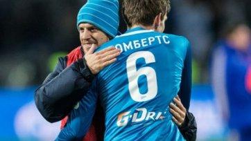 Ломбертс не сыграет с «Ростовом»