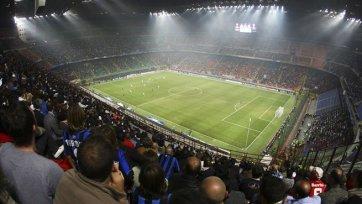 «Интер» не хочет играть на одном стадионе с «Миланом»