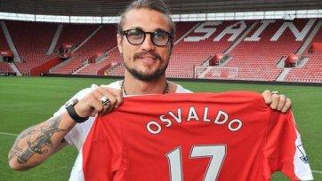 Освальдо может продолжить свою карьеру в Ла Лиге