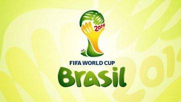 Определились все участники ЧМ-2014 в Бразилии
