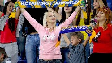 Прозвища футбольных клубов и их происхождение. Украина. Часть 1