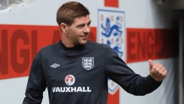 Джеррард: «Англию не считают фаворитом ЧМ и это большой плюс для нас»