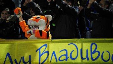 Прозвища футбольных клубов и их происхождение. Россия. Часть 1