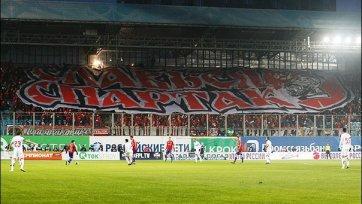 Перфоманс фанатов «Спартака» на дерби (видео)