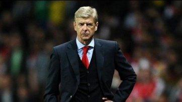 Арсен Венгер: «Мы воспользовались ошибками соперника»