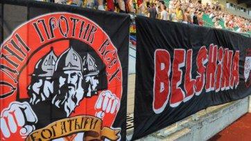 Прозвища футбольных клубов и их происхождение. Белорусский бонус