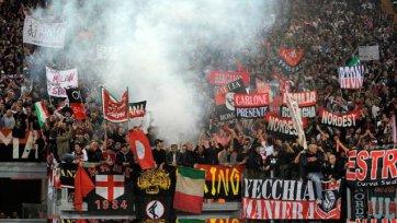Фанаты «Милана» провели разъяснительную беседу с игроками «россонери»