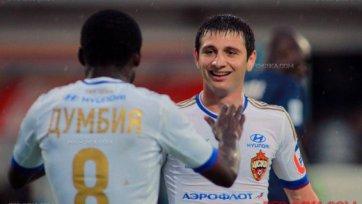 Алан Дзагоев вернулся в общую группу
