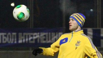 Ярмоленко вновь опроверг слухи об уходе из «Динамо»