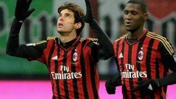 «Милан» бьет «Селтик» в его же логове