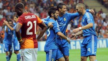 Анонс. «Реал» Мадрид – «Галатасарай». Новый турецкий погром?