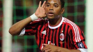 «Милан» после матча с «Селтиком» потерял двух футболистов