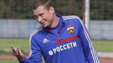 А. Березуцкий: «Я был бы рад переходу Широкова в ЦСКА»