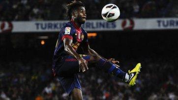 «Галатасарай» планирует подписать футболиста «Барселоны»