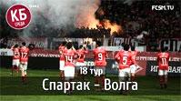 Красно-белая среда - «vs. Волга» с А. Шмурновым (04.12.2013)